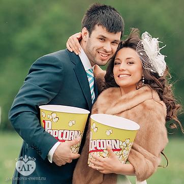 Свадьба Оксаны и Алексея