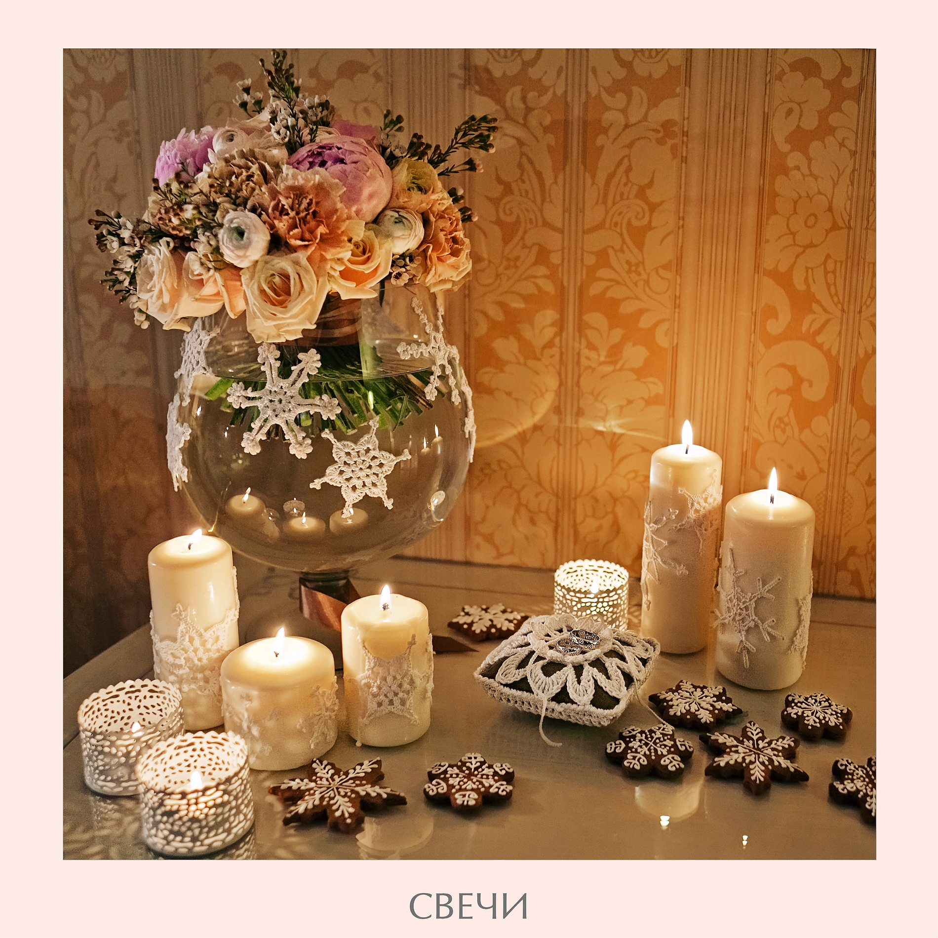 candles_09