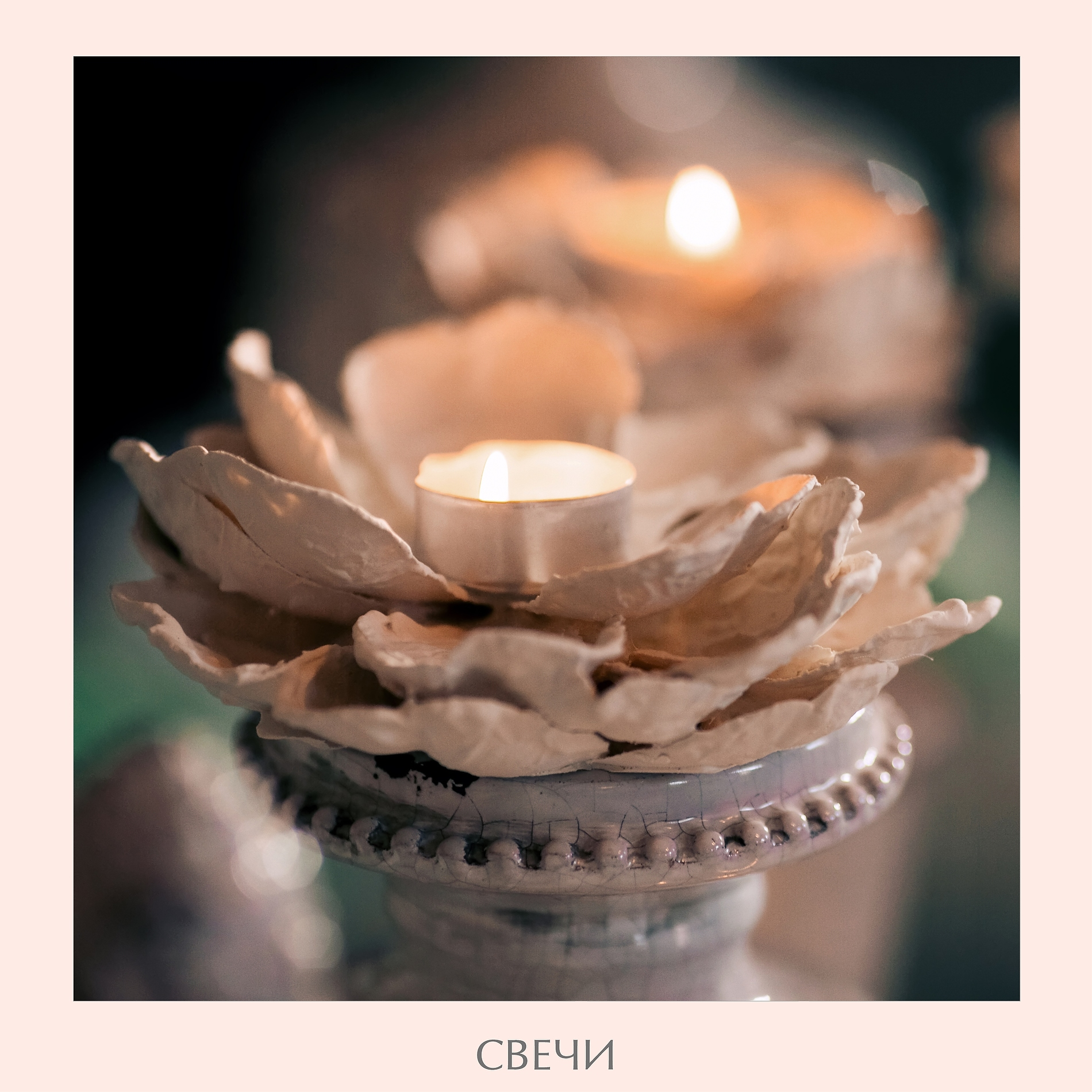 candles_11