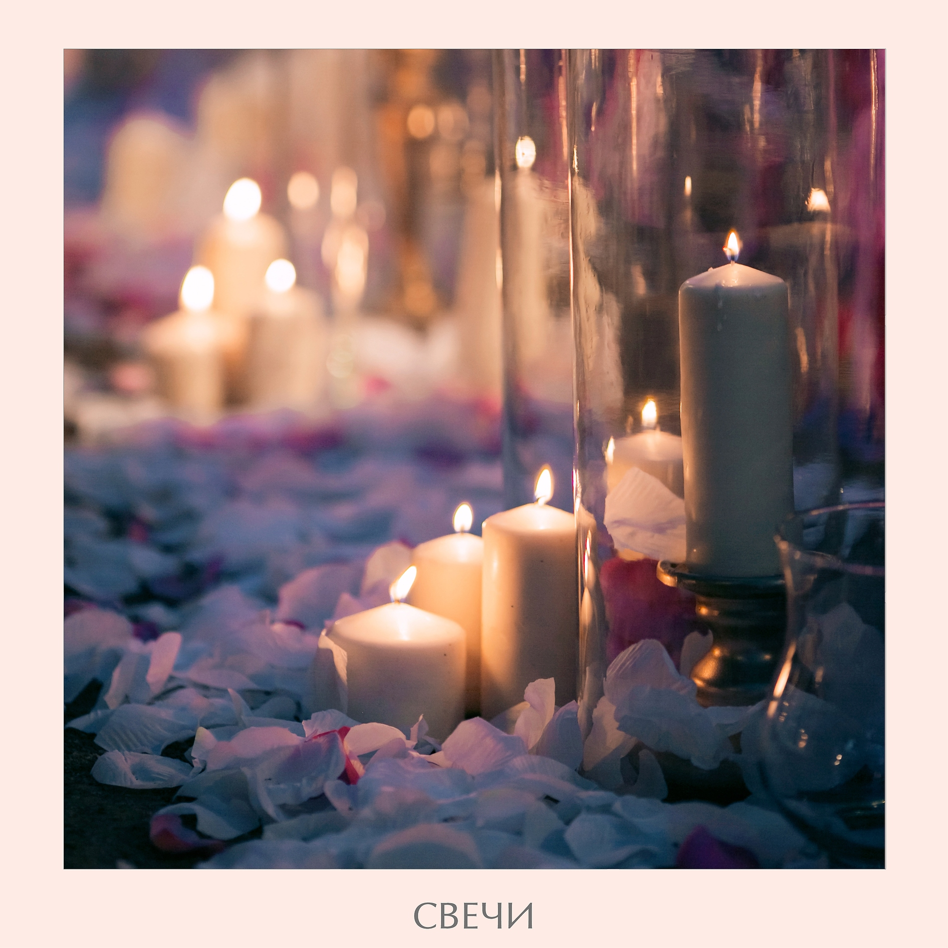 candles_14