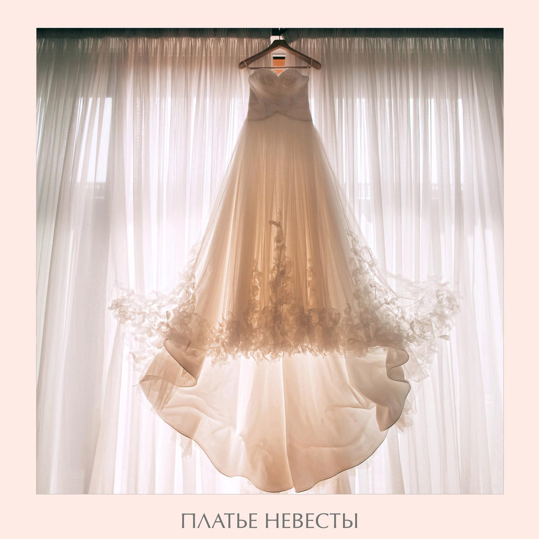 dress_09