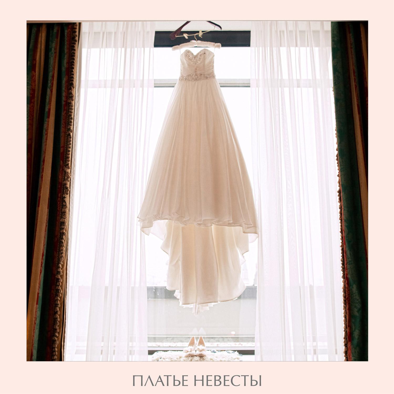 dress_14