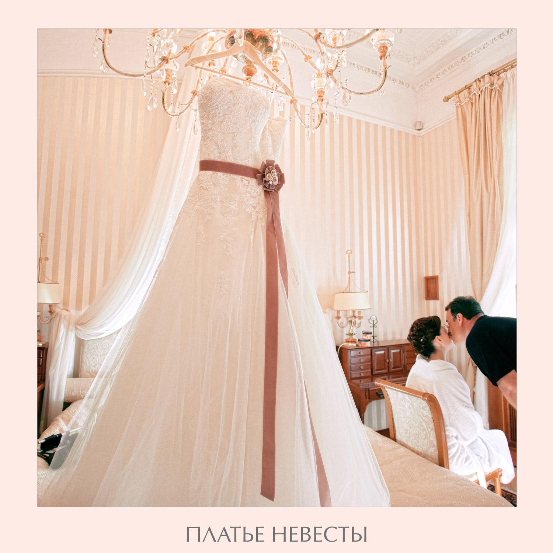 dress_16