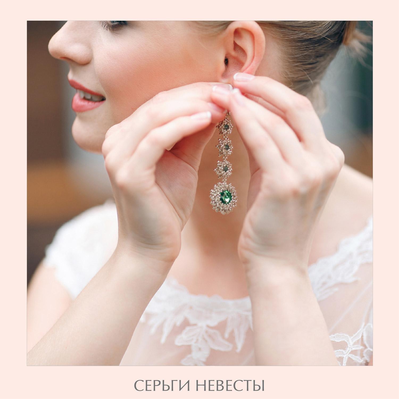 earings_13