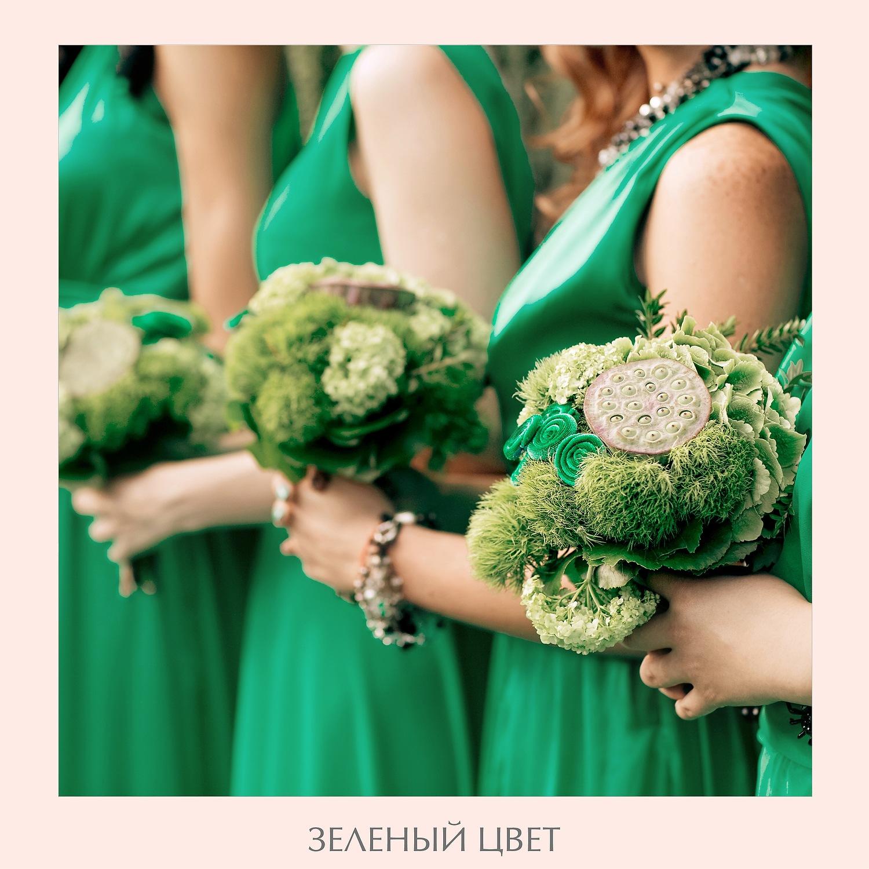 greencolor_12