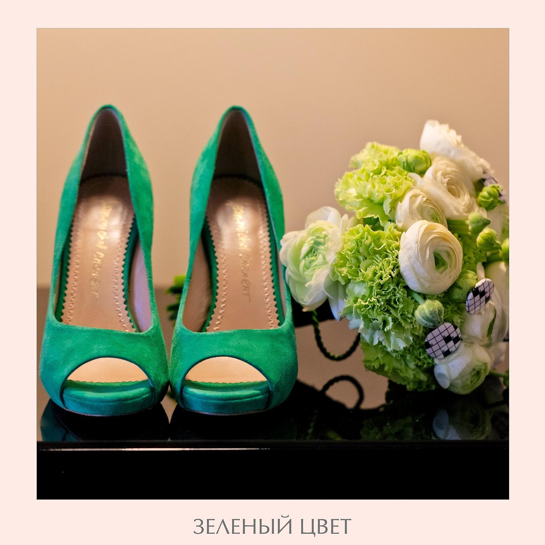 greencolor_14