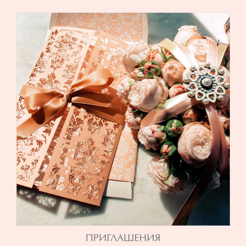 invitations_24