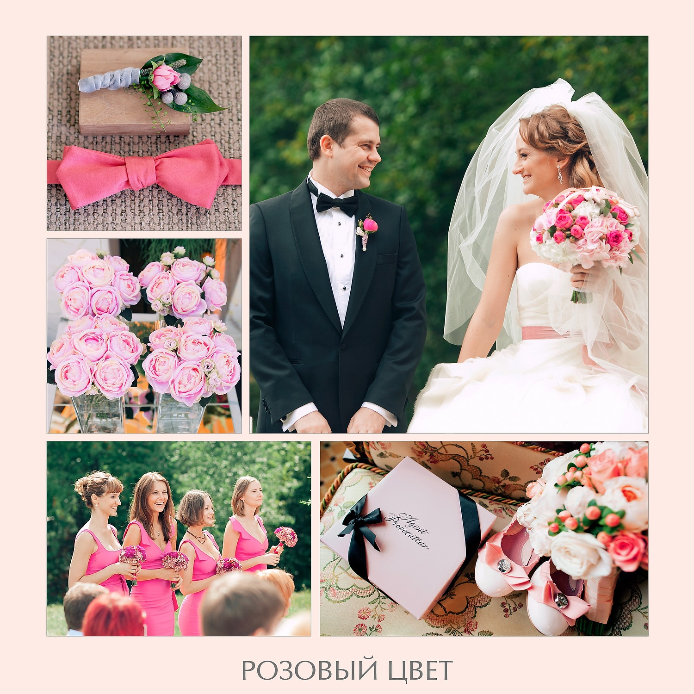 pinkcolor_01