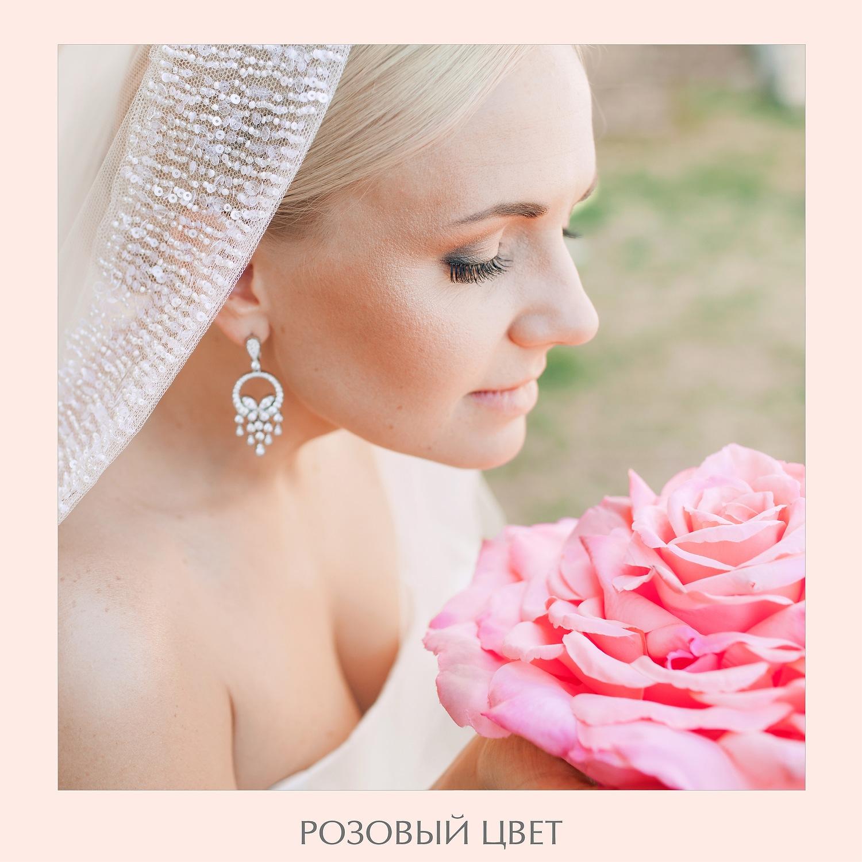 pinkcolor_02