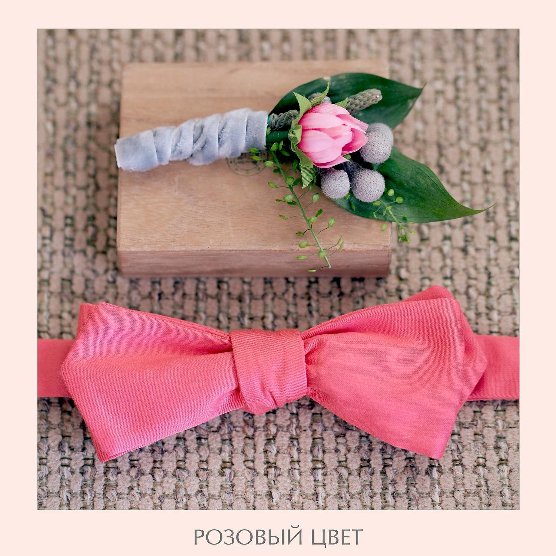 pinkcolor_11