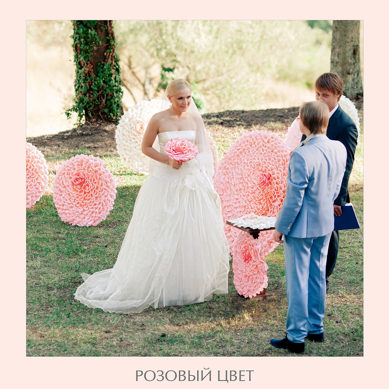 pinkcolor_12