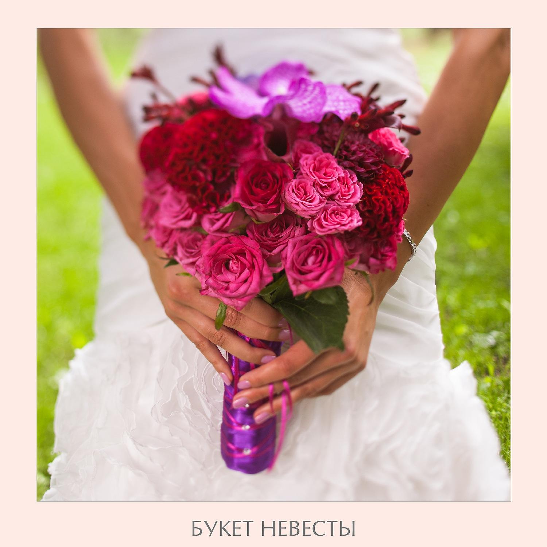 bouquet_08