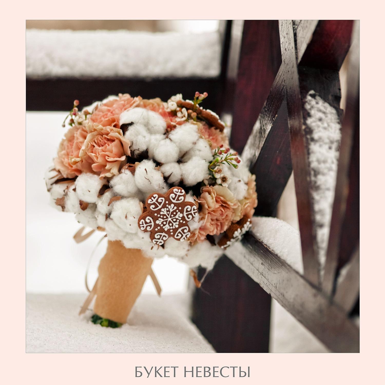 bouquet_14
