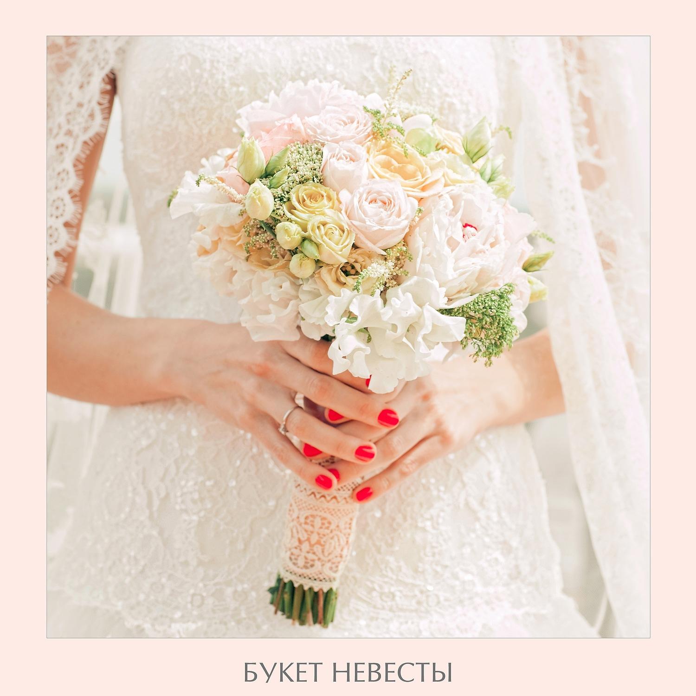 bouquet_18