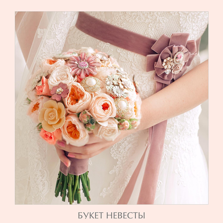 bouquet_19