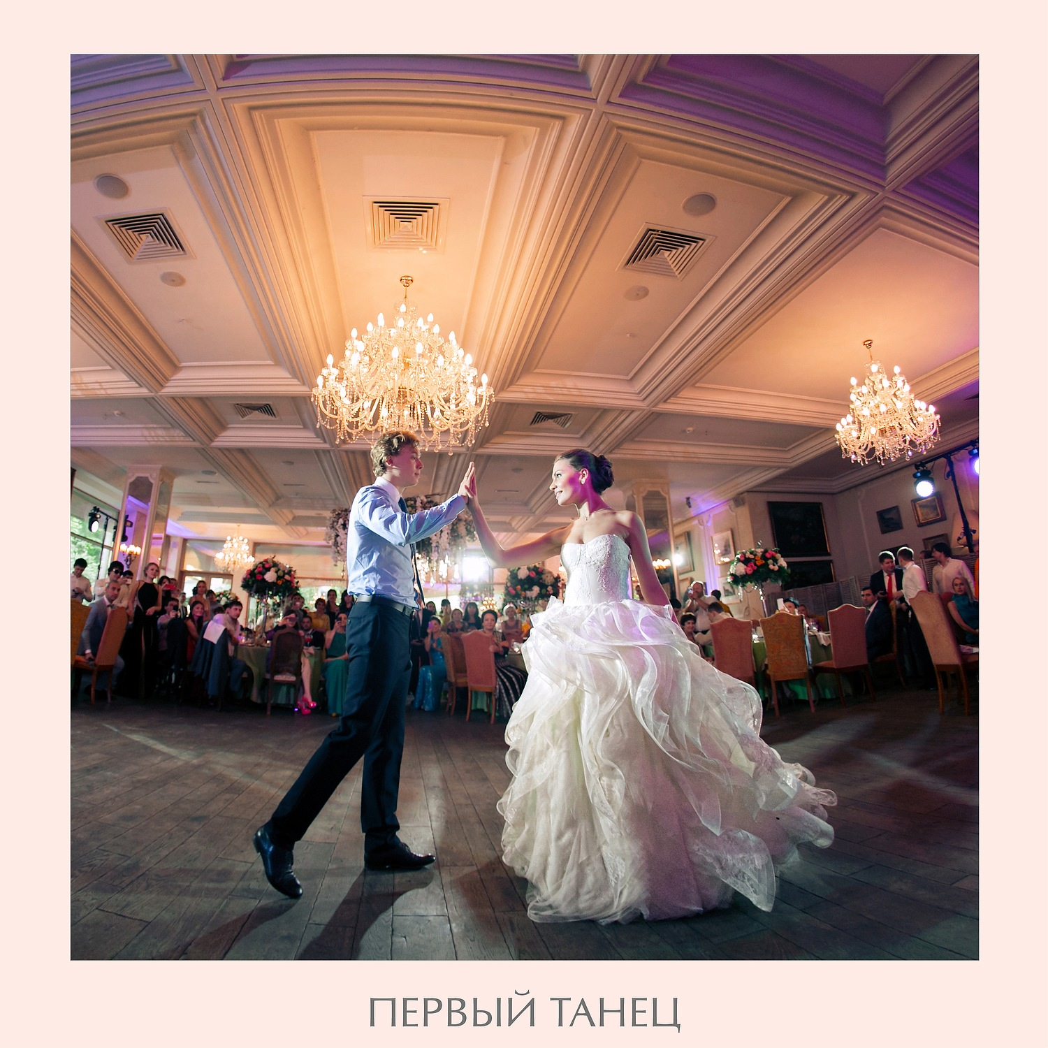 firstdance_15