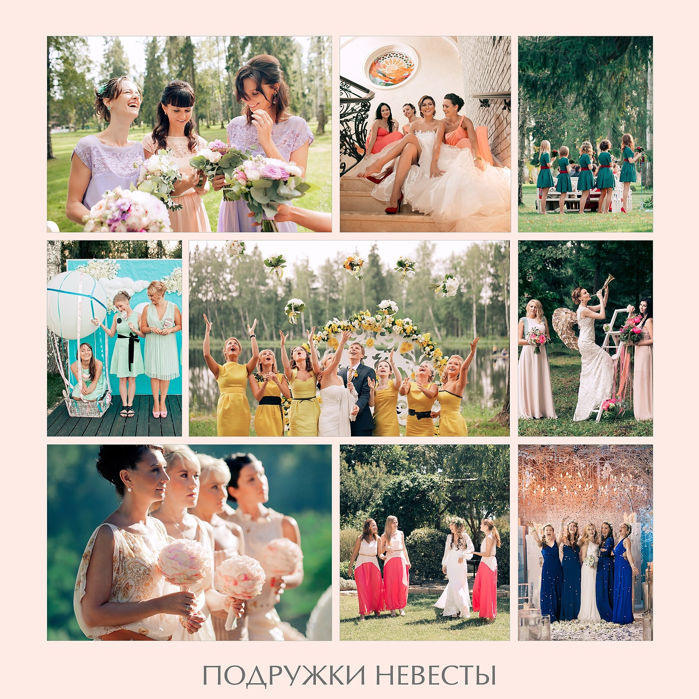 bridesmaids_01