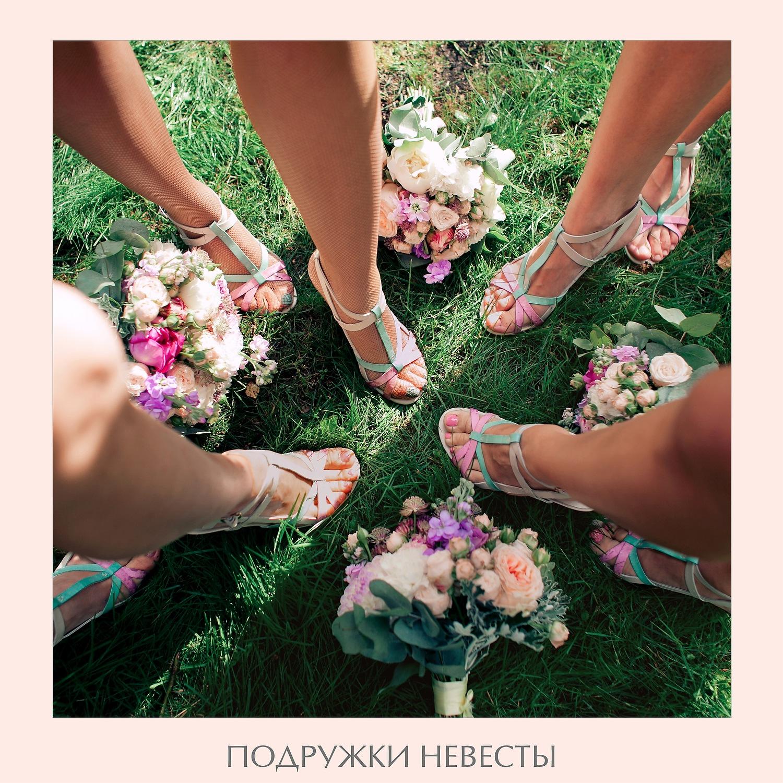 bridesmaids_02