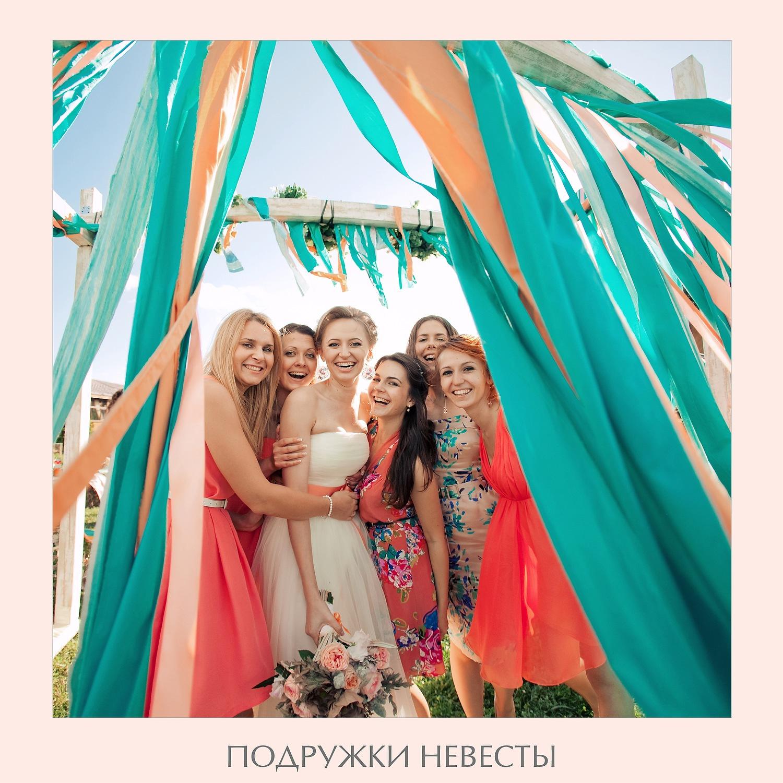 bridesmaids_03