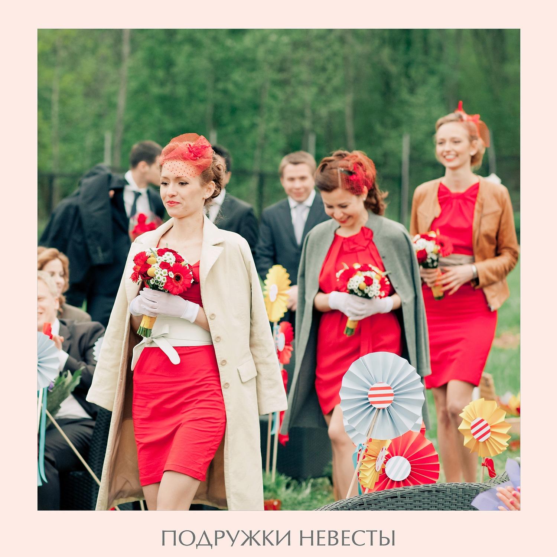 bridesmaids_04