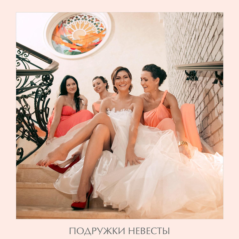bridesmaids_05