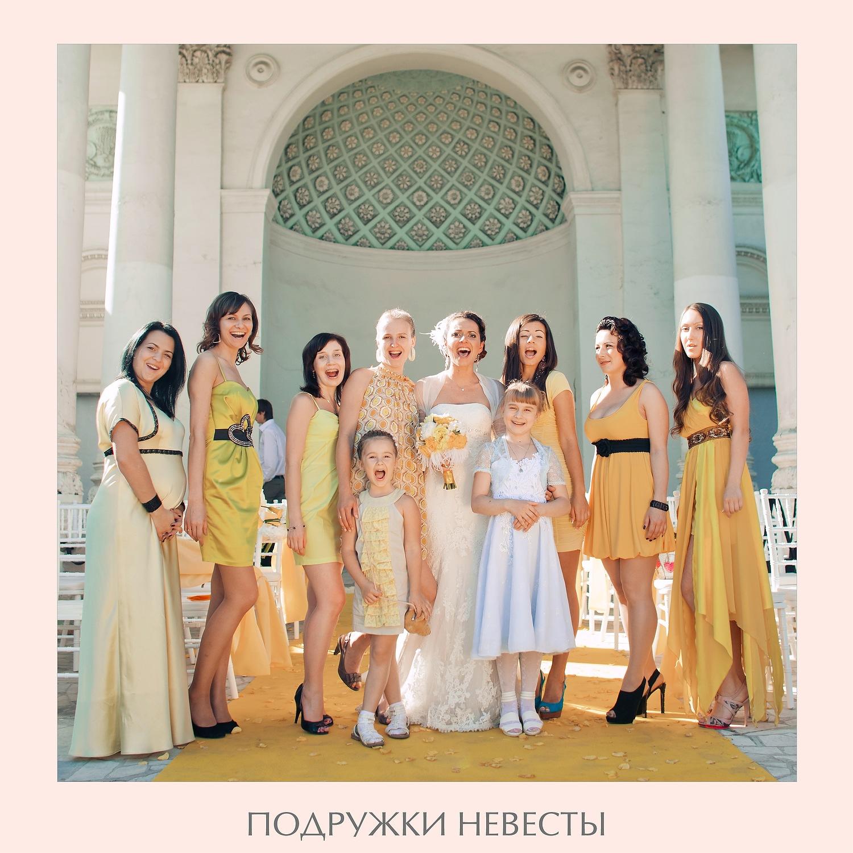 bridesmaids_07