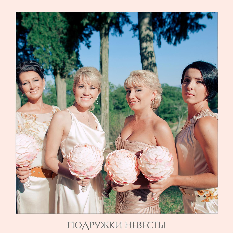 bridesmaids_09