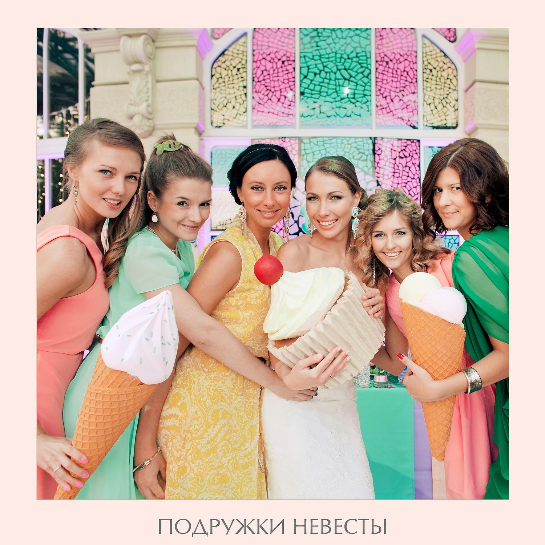 bridesmaids_11