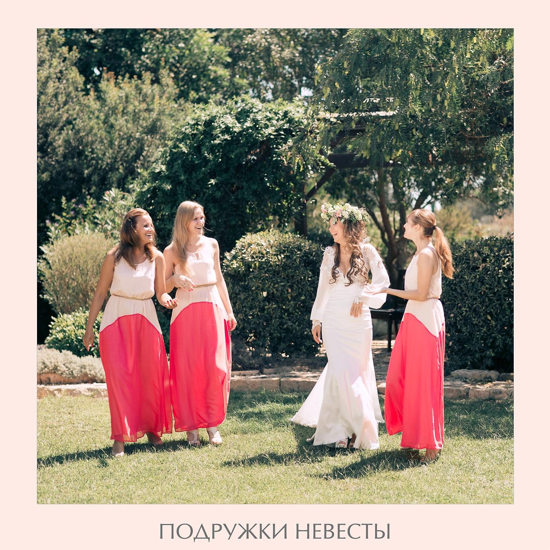 bridesmaids_14