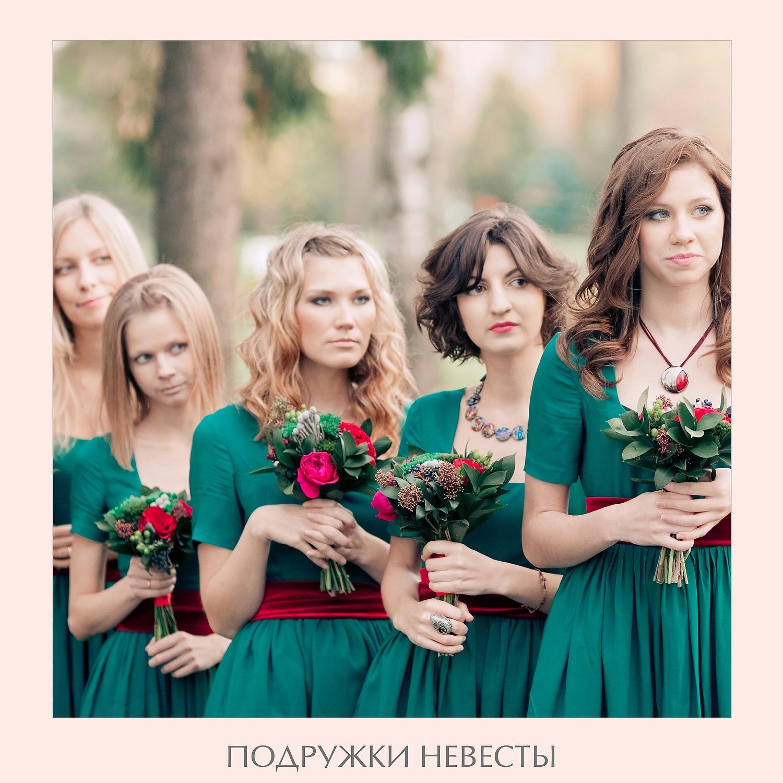 bridesmaids_15