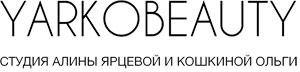 Студия YarkoBeauty
