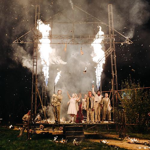 огненный театр