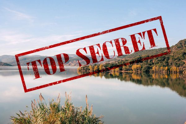 секретные места